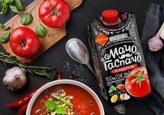 Creative Agency: DDVB Project Type: Produced, Commercial Work Client: Ochakovo Location: Moscow, Russia Packaging Contents: Juice Bac...