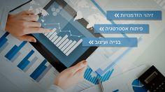 10 המלצות למציאת חברה לפיתוח אפליקציות