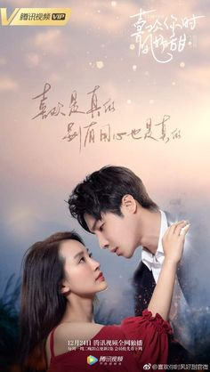 Drama Taiwan, Drama Korea, Korean Drama List, Korean Drama Movies, Kdramas To Watch, Movies To Watch, Show Luo, Chines Drama, Drama Tv Shows