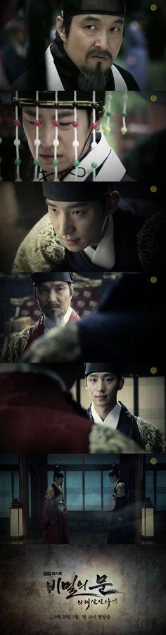 """Han Suk Kyu Vs. Lee Jae Hoon in """"Secret Door"""""""