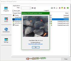 Windows 10 Firewall Control--8.1.0.15--オールフリーソフト