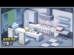 ⛏️ Minecraft Interior Tutorial :: 🍳 A Simple Kitchen 🧻