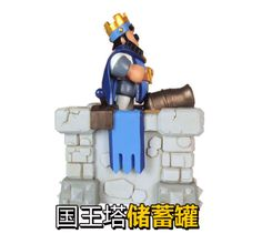 Clash of clans clash royale king tower model toy saving pot piggy bank product detailsdimensions: 8.6 highmaterial:resinpacking: carton shipping the item will be shipped within 72 hours once payment is received.shipping efficiency please refer to below:the shipping method will be automatically upgraded to epacket if you buy 2 and above items of free economy shipping.we are not responsible for any custom duty or import tax.international buyers outside of usa, please contact me for shipping…