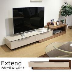 大型伸長式テレビボード / Extend TV board