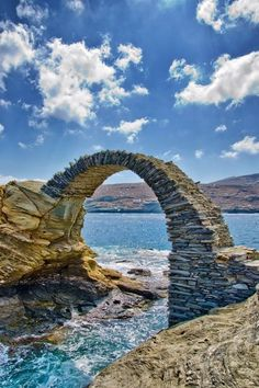 The Arc Andros, Greece - by Ioannis