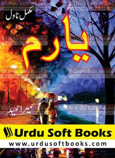 Yaaram by Sumaira Hameed  http://www.urdusoftbooks.com/2015/07/yaaram-by-sumaira-hameed-complete-pdf.html