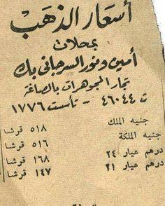 عبد الله الثاني بن الحسين ويكيبيديا