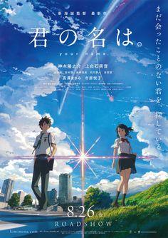Makoto Shinkai's 君の名は。 Kimi no Na wa. Your Name. (2016)
