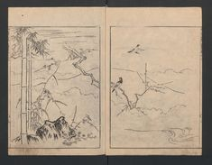 After Kano Tan'yū | Illustrated book | Japan | Edo period (1615–1868) | The Met