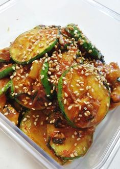 Cooking Recipes For Dinner, No Cook Meals, Korean Dishes, Korean Food, Vegan Gains, K Food, Vegetable Seasoning, Food Plating, Asian Recipes