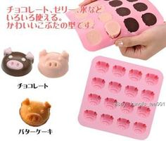 CUTE ~~ 16p Piggy Pig Silicone Ice Chocolate Mini Cake Jelly Candy Mold Mould Mini Cakes, Cupcake Cakes, Pig Roast Party, Pig Art, Candy Molds, Cute Cakes, Cakes And More, Jelly, Treats