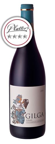 Gilga Syrah 2010  Full bodied yet elegant The name Gilga is one of shrouded in myth and mystery from that exotic faraway land once known as Persia. As the youngest and most beautiful, but shiest of all the courtesans of the great Persian King Amurabi, Gilga was always over-looked by the King and shunned by her fellow courtesans. Wine Online, December 2014, Wines, Persian, Exotic, Mystery, Boutique, Elegant, Bottle