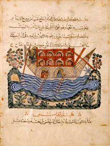from al hasha'ish de materia medica 1224 baghdad.