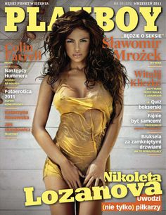 Playboy Poland - September 2011