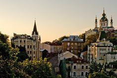 Kiev in Ukraine / photo by Nikolay Zavada