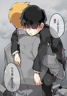 Shigeo y Reigen - Mob Psycho<<<i don't know what it says :( but it looks so cute X3 I love their relationship so much! Bromance :3