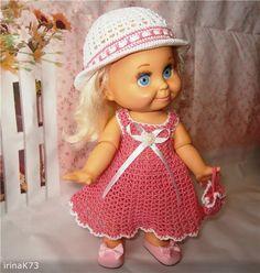 Яркий комплект для Galoob Baby Face / Одежда для кукол / Шопик. Продать купить куклу / Бэйбики. Куклы фото. Одежда для кукол