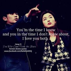 Come into a world full of Korean Drama Quotes. Like this page to discover some of the quotes that co Korean Drama Funny, Korean Drama Quotes, Star Quotes, Movie Quotes, Kd Quotes, Drama Film, Drama Movies, My Love From Another Star, Romantic Comedy Movies