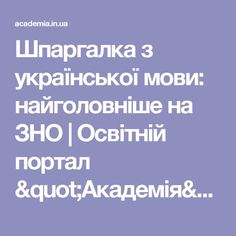 a week has 168 hours if you sleep eight hours a day зно