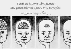 The happy mind knows what's good for it above everything.Why Intelligent People Can't find Happiness . Intelligent people often fear they losing brainpower Why People, Happy People, Smart People, Stay Happy, Happy Life, Existential Depression, Ernst Hemingway, Intelligent People, Happy Minds