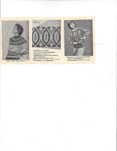 Passap and Jac 40 card deck scanned at 600 dpi mosaics for 40 stitch repeat punchcards