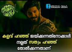 Pin by Neema V Pradeep kumar on Boy Best Friend, Best Friends, Love Your Life, My Life, Love Quotes In Malayalam, Best Quotes, Funny Quotes, Qoutes, Life Quotes
