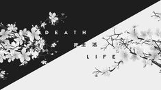 Check out this fantastic collection of Japanese Kanji Life wallpapers, with 56 Japanese Kanji Life background images for your desktop, phone or tablet. Mac Wallpaper, Macbook Wallpaper, Aesthetic Desktop Wallpaper, Computer Wallpaper, Wallpaper Backgrounds, Desktop Wallpapers, Dark White, Yuumei Art, Black And White Wallpaper
