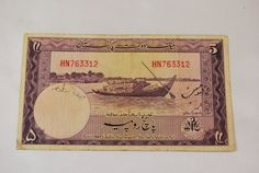 Pakistan – 1951 Five Rupees Bank Note – State Bank of Pakistan, Zahid Hussain Signature