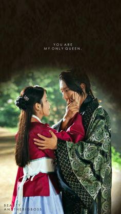 Moon Lovers Quotes, Moon Lovers Drama, Korean Drama Quotes, Korean Drama Movies, Korean Dramas, Scarlet Heart Ryeo Cast, Goblin, Scarlet Heart Ryeo Wallpaper, Wang So
