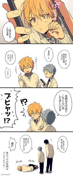 """Def have no idea what that says but I am assuming Kise wants Kuroko to use that """"trapped in the phone"""" pic of himself for a screensaver and Kuroko's refusing."""