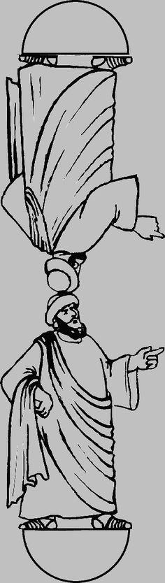 ( Saul )Paul Craft 사울에서 바울로 바뀌어짐 만들기