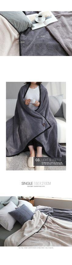 소프트울리블랑켓 극세사담요(210x150) - 보웰 - 모던 LIFESTYLE 브랜드