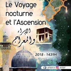 🌙Le voyage nocturne 🌙 #APBIF Nocturne, Al Isra Wal Miraj, Home Decor, Travel, Decoration Home, Room Decor, Interior Design, Home Interiors, Interior Decorating