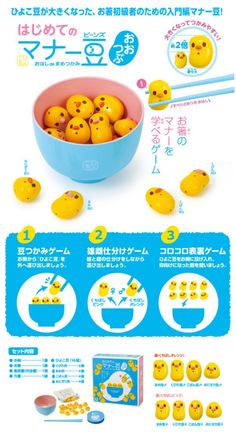 博客來-日本《Eyeup》益智玩具 -- 小雞豆豆 (初階版) ☆