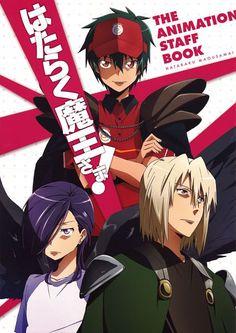 2460x3482 3556kB Blue Exorcist, Anime Chibi, Anime Manga, Manga Art, Black Butler, Hetalia, Me Me Me Anime, Anime Guys, Devil Part Timer