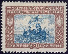 1920 Ukrainian postage stamp