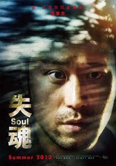 [新聞] 台北電影節開幕片 《失魂》釋出張孝全、王羽兩款角色海報