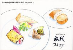 松江の無我のランチのオードブルとパン。  I had the lunch today together with the friend who met after a long time.   This is the sketch of bread and hors d'oeuvre.   for this drawing I used: Pigma Faber castell polychromos  © Belta(WAKABAYASHI Mayumi )