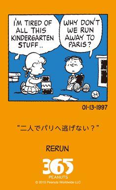 365 Peanuts - 01-13-1997