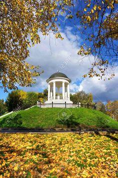 Rusia, ciudad de Kostroma en la temporada de otoño Foto de archivo - 22001126