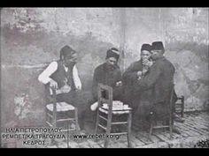 Στράτος Παγιουμτζής - Το Μινόρε Της Ταβέρνας