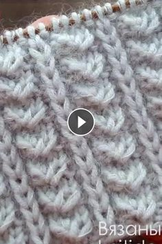 Beautiful And Easy Knitting Pattern For Sweater/Cardigan/Baby Blanket/Shawl Baby Knitting Patterns, Knitting Stitches, Stitch Patterns, Crochet Patterns, Knitting Videos, Easy Knitting, How To Start Knitting, Yarn Colors, Double Crochet