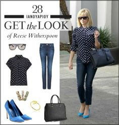 Get the look: Το chic πρωινό look της Reese Witherspoon