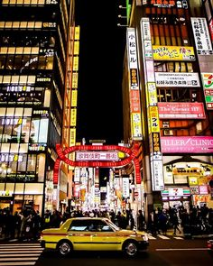 Everything in Tokyo just seems so much more alive more colourful more  exciting than anywhere else I have ever been.  #Tokyo  #Japan   Which cities do you find exciting? #tokyonight #tokyostreet #travelblogger #japantravel #tokyotravel #tokyophotography #tokyocity #tokyolife #tokyotokyo #tokyolove #skyscrapercity #streetlife #citylights #concretejungle #urbanphotography #neonlights #shinjukutokyo #japantravel #japan #neonnight #lovejapan #tokyoinsta #japan_night_view #liveforthestory…