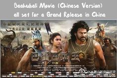 Baahubali Movie Chinese Version is going to hit 6500 Screens all over China on 22nd July 2016 distributed by E Stars films of China.