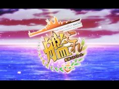 Kancolle Anime Trailer - Kantai Collection