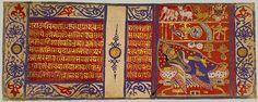 The Metropolitan Museum of Art's Heilbrunn Timeline of Art History - Jain Manuscript Painting