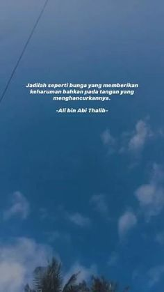 Reminder Quotes, Mood Quotes, Life Quotes, Infographic Video, Adventure Aesthetic, Aesthetic Songs, Quotes Galau, Jokes Quotes, Dance Videos