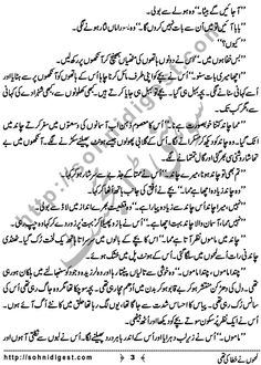 Urdu Novels, Most Romantic, Sheet Music, Writing, Being A Writer, Music Sheets