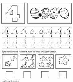 Numbers Preschool, Math Numbers, Preschool Printables, Teaching Numbers, Nursery Worksheets, Kids Math Worksheets, Teaching Kids, Kids Learning, Alphabet For Kids